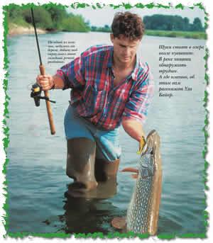 рыбалка на цивиле места
